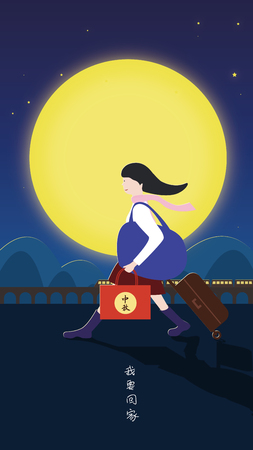 Girl going back home to celebrate Mid-Autumn Festival