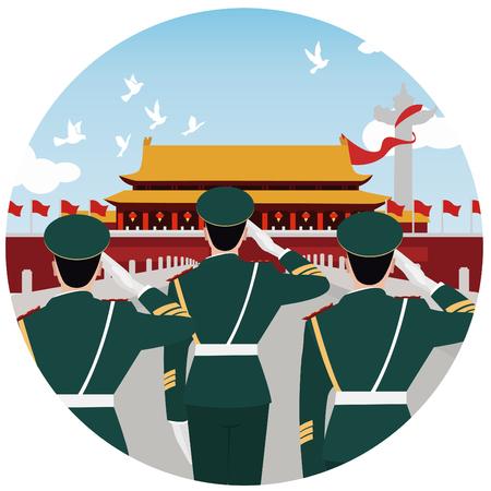 Tiananmen material Illustration