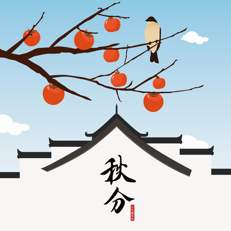 Autumnal Equinox  advertising illustration