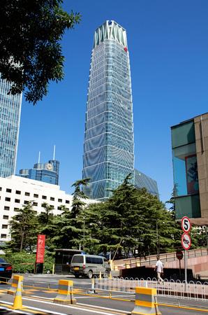 Beijing International Trade Mall Phase III 報道画像