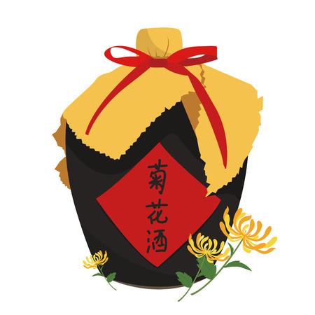 Chrysanthemum wine vector material