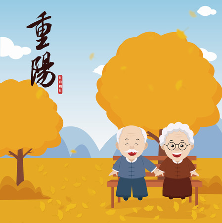 Chongyang Festival design material Çizim
