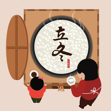Beginning of Winter (Lidong) cooking dumplings illustration