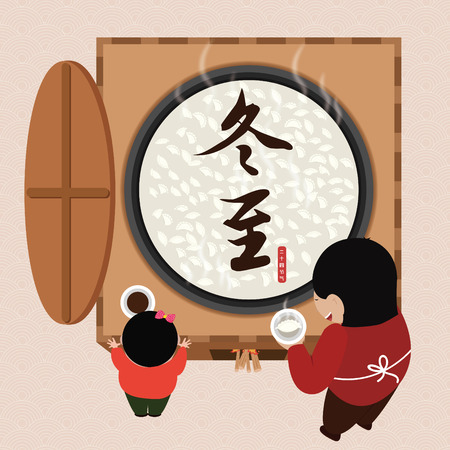 Winter Solstice  cooking dumplings illustration Illustration