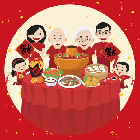 Family portrait, chinese new year illustration Çizim
