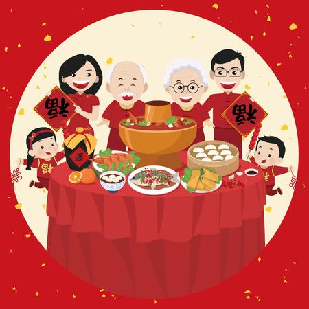Family portrait, chinese new year illustration Illustration