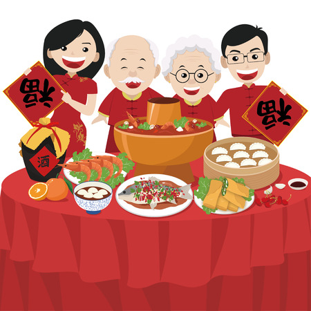 Family portrait and Chinese New Years Eve dinner illustration