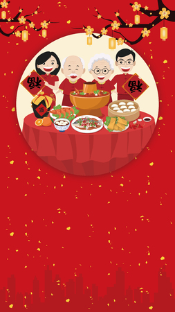 Chinese New Year poster design Stock Vector - 111077390