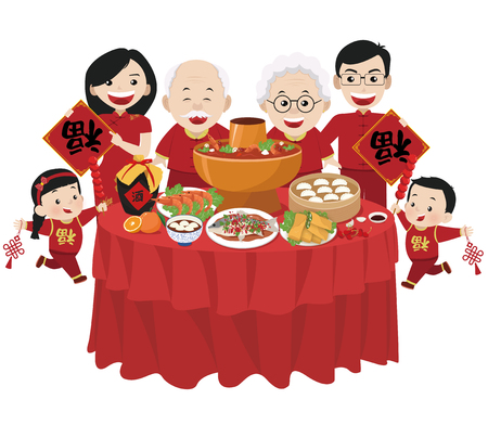 Family portrait, chinese new year illustration Stock fotó - 111077198