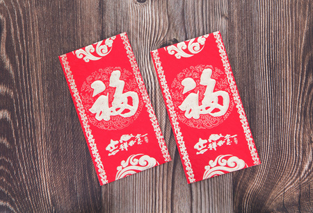New Year red envelope on the table