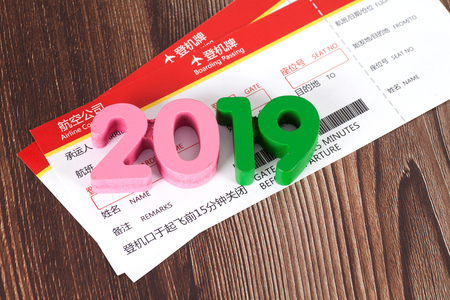 2019 on the air ticket