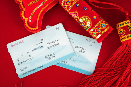 China New Year Spring Festival train ticket
