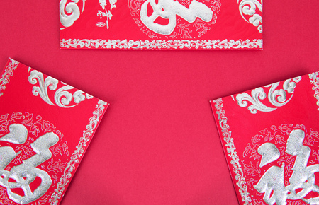 Red envelope on red background