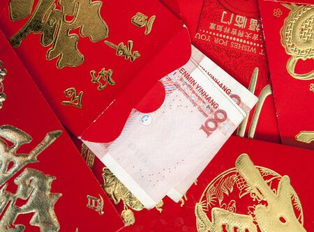 chinese Red envelope with money