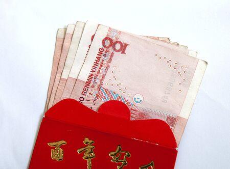 chinese Red envelope with money 版權商用圖片