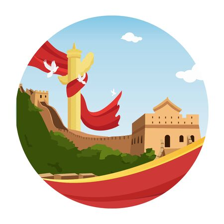 National Day with Great Wall vector material background Ilustração