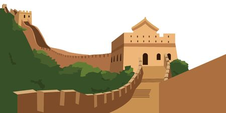 China Great Wall building vector material background Ilustração