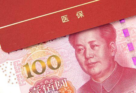 Medicare insurance concept, RMB