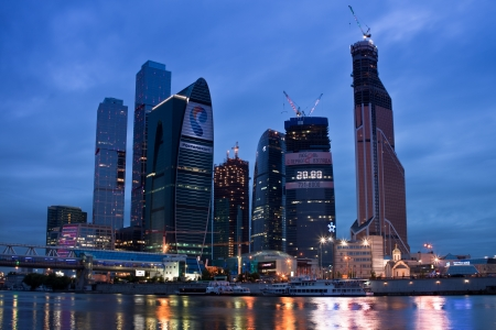 Business area Moscow City at night.