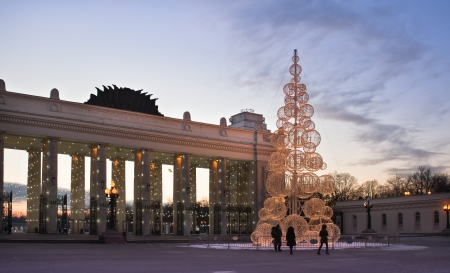 gorky: New Year tree at Gorky park  Moscow Winter time