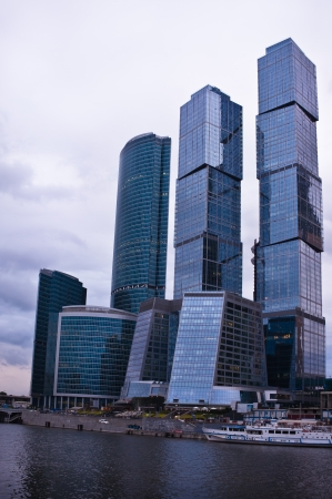 Business area Moscow City. The towers. Stock Photo - 17713673