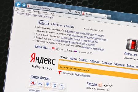Open site of SEO Yandex