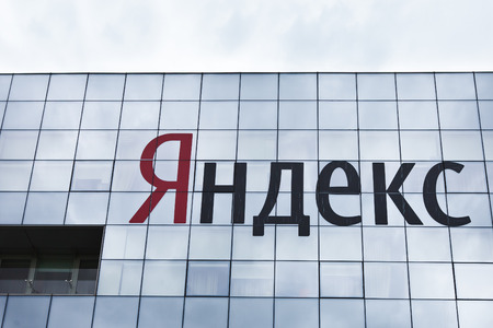 Yandex name on Yandex office building