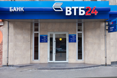 bank branch: VTB 24 bank office in Moscow