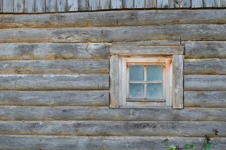 Wooden texture with a spillway. Country house.