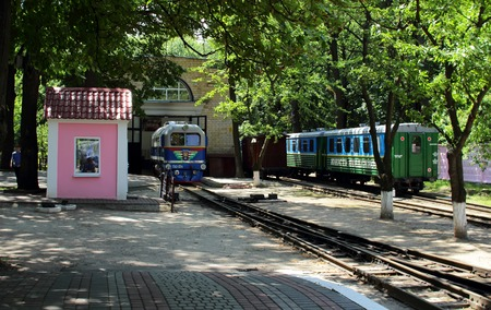 peron: View Peron on the childrens railway in Kharkov