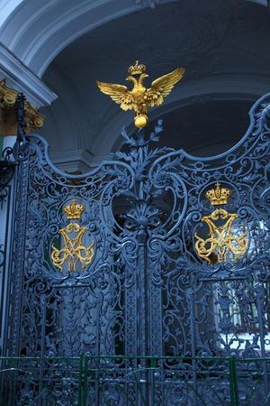 hermitage: Openwork iron gates at the Hermitage