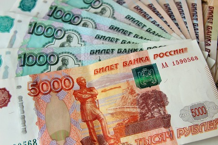 posted: Russian rubles banknotes posted a fan