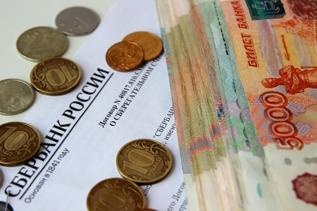 contribution: The contract for the contribution of money in the bank and money put pile Stock Photo