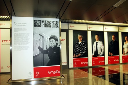 80th: Moscow, Russia, January 31, 2016, opening of the exhibition at the Moscow metro station with portraits of workers, dedicated to the 80th anniversary of Moscow Metro.