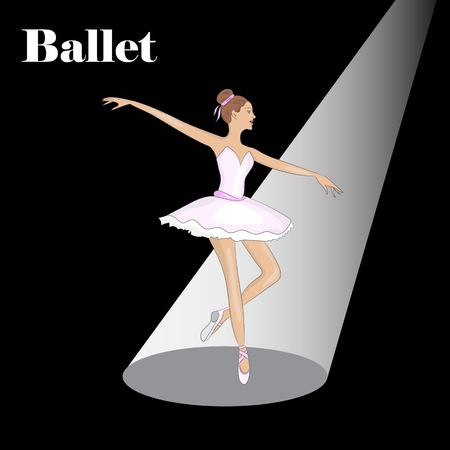 Vector image of a ballerina on stage