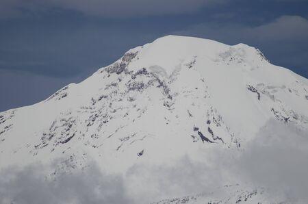 Pomerape volcano in Lauca National Park. Arica y Parinacota Region. Chile. 写真素材