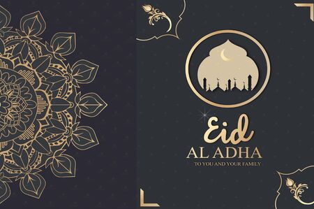 The rich and elegant eid greeting template