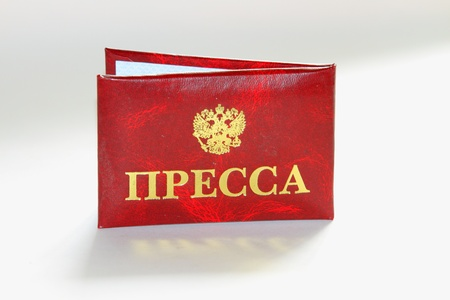 identity of the employee presses the red with gold lettering on a white background with shadow photo