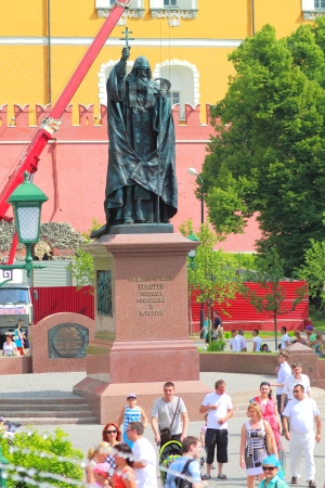 martyr: monument to the MARTYR ERMOGEN, PATRIARCH of MOSCOW AND ALL RUSSIA
