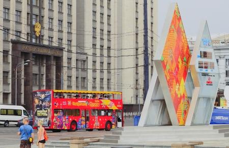duma: the state Duma of the Russian Federation Editorial