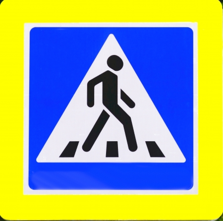 transition: road sign TRANSITION Stock Photo