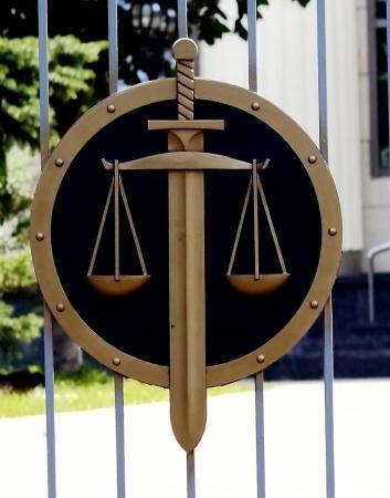 giurisprudenza: simbolo, emblema, a destra, diritto, giurisprudenza