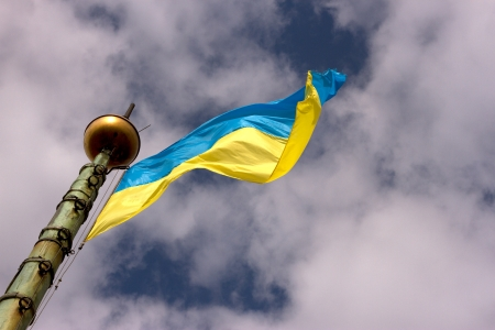 flaunt: Flag of Ukraine is developing in the sky