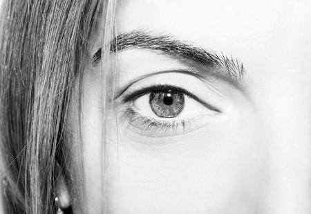 insightful: Beautiful insightful look  eyes Stock Photo