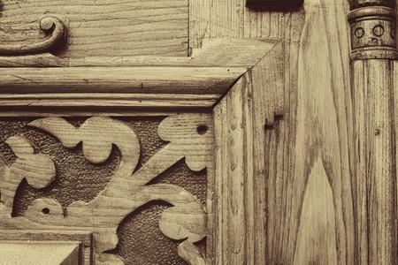 door handle: Detail part of decorative old wooden door with ornament in Tbilisi, Georgia Stock Photo