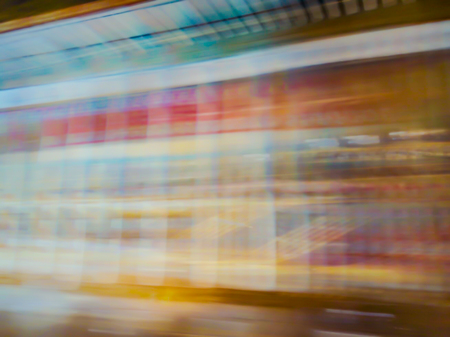 Abstract motion blur effect. The lights of the streets