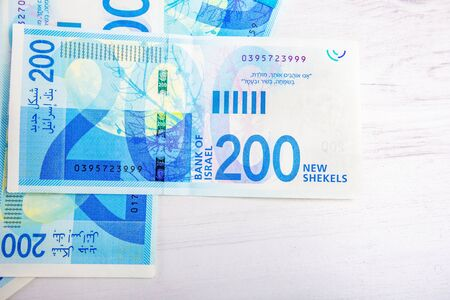 Israely Shekel money bills collection background