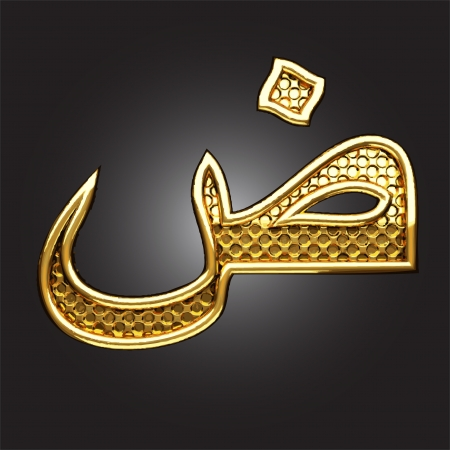 arabische letters: gouden Arabische figuur