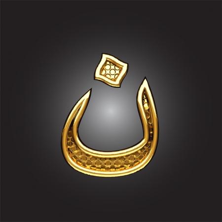 shiny metal: golden Arabic figure