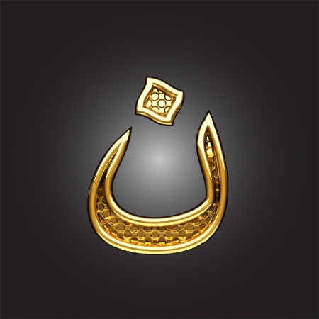 lettres arabes: or l'arabe la figure